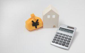 戸建てマンション維持費4
